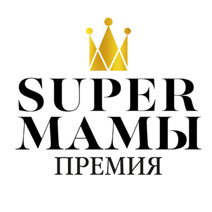 «SUPER МАМЫ ГОДА 2019. SUPER MAMA INTERNATIONAL»