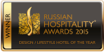 Barvikha Hotel & Spa - победитель в номинации «Дизайн / Lifestyle отель года» премии Russian Hospitality Awards 2015